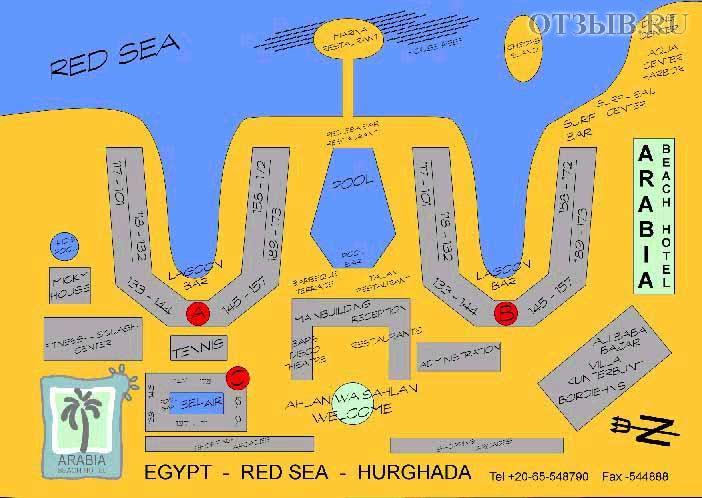 Arabia Azur 4.