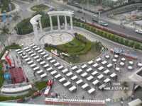 Rendezvous Baohong Hotel ����