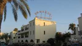 Panareti Paphos Resort ����