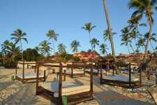 Punta Cana Princess All Suites Resort & Spa ����