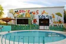 Golden 5 The Club Hotel