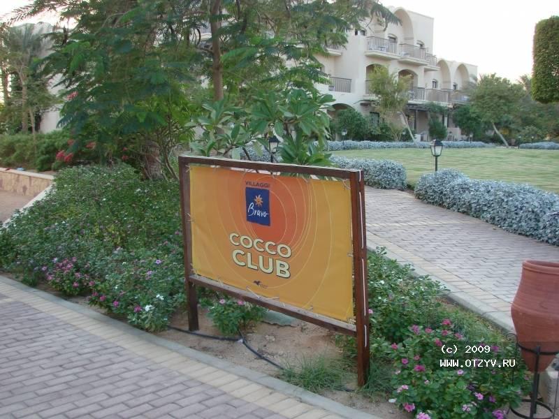 Jaz belvedere гостиница (шарм эль шейх, египет)