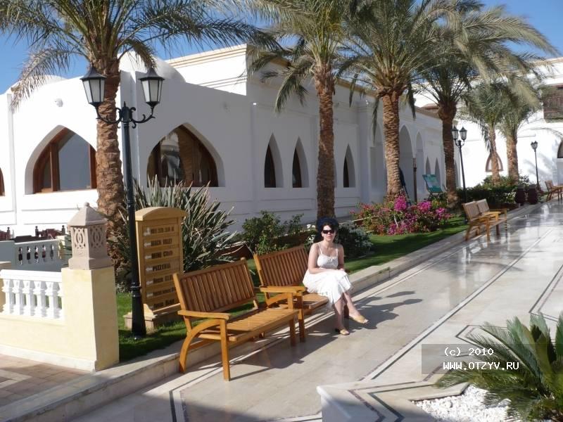 TEZ TOUR - Египет - Шарм эль Шейх - Отель Club Reef : египет шарм эль шейх