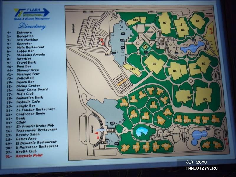 Схема отелей. Sea Club Resort