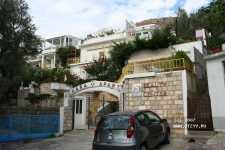 Villa Hara ����