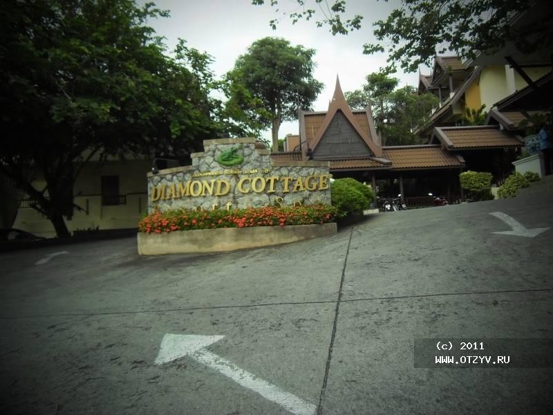 Diamond cottage resort 4 пхукет