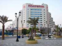 Sheraton Jumeira Beach Resort & Towers фото