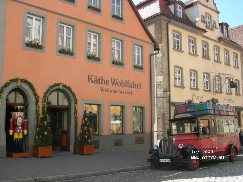 Купить квартиру в ротенбурге на таубере