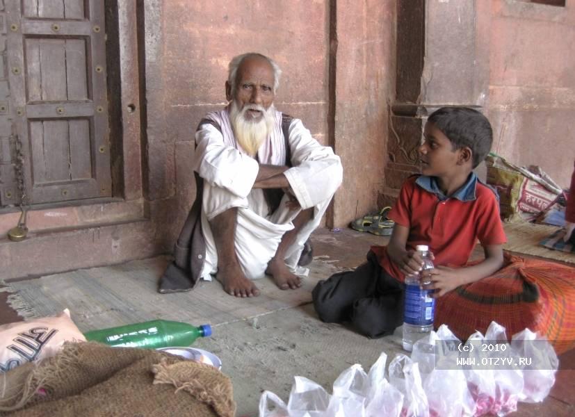 Шокирующая индианка фото фото 266-842