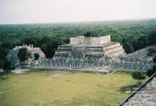 Вид с пирамиды на сельву