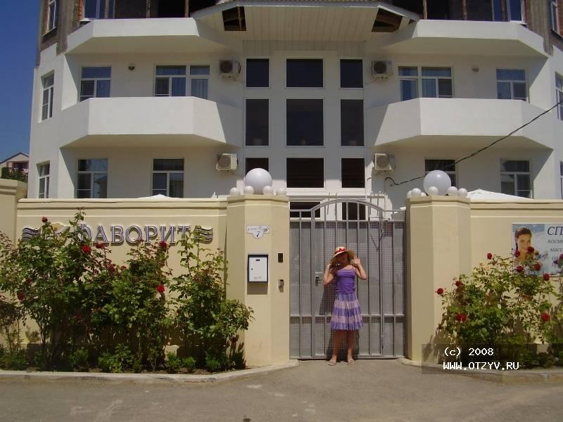 фото описание отзывы отель фаворит анапа