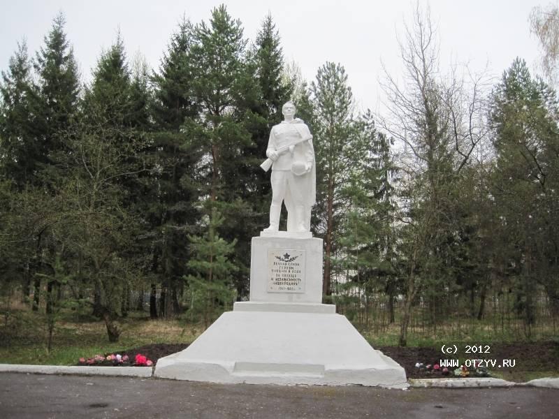 Памятник с крестом Пошехонье Мемориальный одиночный комплекс с крестом Конаково