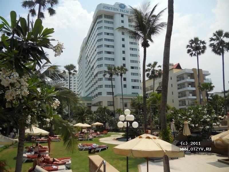 а гостиница джомтьен палм бич фото отчет